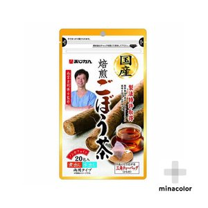 あじかん 国産焙煎ごぼう茶 1g×20包|minacolor