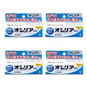 オシリア 10g 切れ痔 いぼ痔に効く薬 (指定第2類医薬品)×4個セット|minacolor