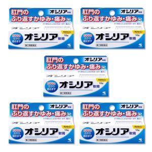 オシリア 10g 切れ痔 いぼ痔に効く薬 (指定第2類医薬品)×5個セット|minacolor
