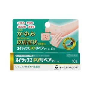 オイラックスPZリペアクリーム 10G かゆみ止め (指定第2類医薬品) 「7日から14日で発送」|minacolor