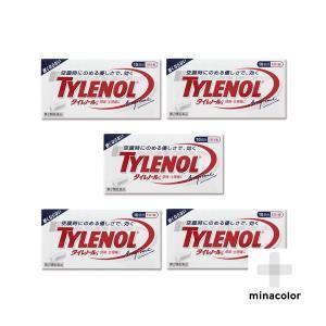 タイレノールA 10錠 処方薬カロナールと同成分配合 解熱鎮痛薬 (第2類医薬品)×5個セット|minacolor