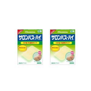 【第3類医薬品】サロンパス ハイ 16枚 ×2個 半透明湿布