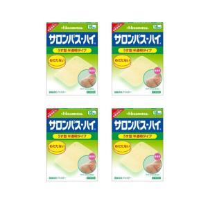 【第3類医薬品】サロンパス ハイ 16枚 ×4個 半透明湿布
