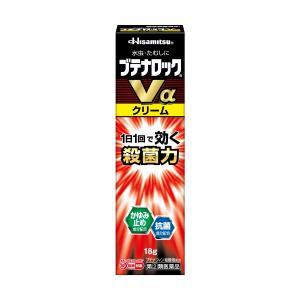 【5%還元対象】ブテナロックVαクリーム 18G 水虫に効く市販薬 (指定第2類医薬品)