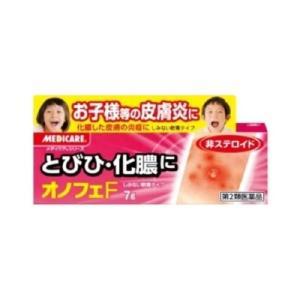 【第2類医薬品】メディケア オノフェF 7g とびひ 化膿