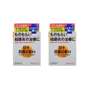 (2個セット)ロート抗菌目薬EX 10mL ものもらい 結膜炎に (第2類医薬品)|minacolor