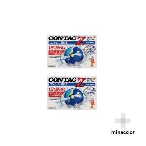 【第2類医薬品】コンタック鼻炎Z 10錠 ×2個 処方薬ジルテックと同成分配合