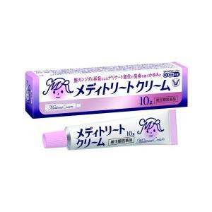 【5%還元対象】【第1類医薬品】 メディトリートクリーム 10g 膣カンジダ 再発治療薬 市販