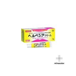ヘルぺシアクリーム 2g 口唇ヘルペス 再発治療薬 【第1類医薬品】|ミナカラ薬局 PayPayモール店