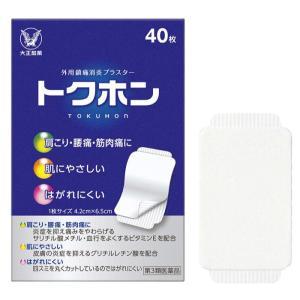 【第3類医薬品】 トクホン 普通 40枚 肩こり 腰痛 貼り薬 湿布|minacolor