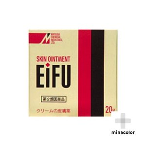 【5%還元対象】皮膚薬エイフ 20G 水虫薬 (第2類医薬品)