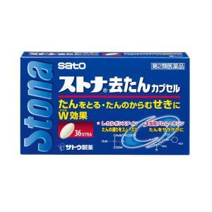 ストナ去たんカプセル 36カプセル 処方薬ムコダインと同成分配合 (第2類医薬品)|minacolor