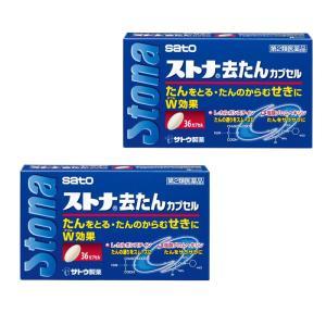 (2個セット)ストナ去たんカプセル 36カプセル 処方薬ムコダインと同成分配合 (第2類医薬品)|minacolor