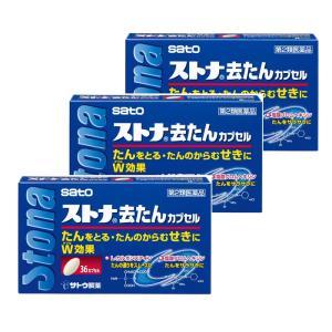 (3個セット)ストナ去たんカプセル 36カプセル 処方薬ムコダインと同成分配合 (第2類医薬品)|minacolor