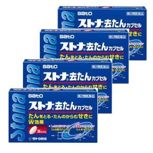 (4個セット)ストナ去たんカプセル 36カプセル 処方薬ムコダインと同成分配合 (第2類医薬品)|minacolor