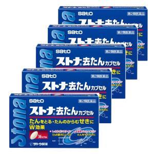 (5個セット)ストナ去たんカプセル 36カプセル 処方薬ムコダインと同成分配合 (第2類医薬品)|minacolor