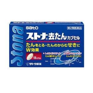 ストナ去たんカプセル 18カプセル ムコダインと同じ成分配合 市販薬(第2類医薬品) ※セルフメディケーション税制対象|minacolor