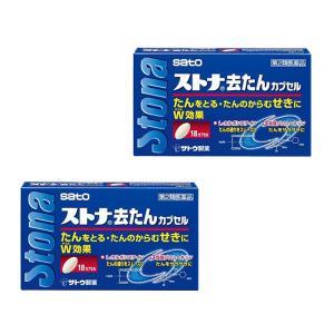 (2個セット)ストナ去たんカプセル 18カプセル ムコダインと同じ成分配合 市販薬(第2類医薬品) ※セルフメディケーション税制対象|minacolor