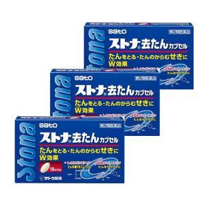 (3個セット)ストナ去たんカプセル 18カプセル ムコダインと同じ成分配合 市販薬(第2類医薬品) ※セルフメディケーション税制対象|minacolor