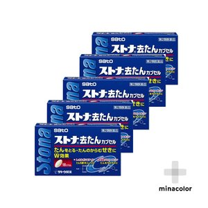(5個セット)ストナ去たんカプセル 18カプセル ムコダインと同じ成分配合 市販薬(第2類医薬品) ※セルフメディケーション税制対象|minacolor