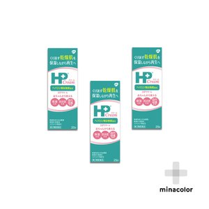 HPクリーム 25g (第2類医薬品) グラクソスミスクライン  【HPクリームのポイント】 しみな...