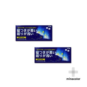 ハイヤスミンA 10錠 睡眠改善薬 (指定第2類医薬品)×2個セット|minacolor
