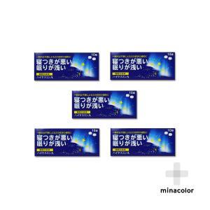ハイヤスミンA 10錠 睡眠改善薬 (指定第2類医薬品)×5個セット|minacolor