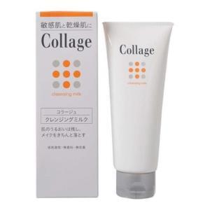 コラージュ クレンジングミルク 100g メイク落とし 敏感肌 乾燥肌 低刺激性 「7日から14日で発送」|minacolor