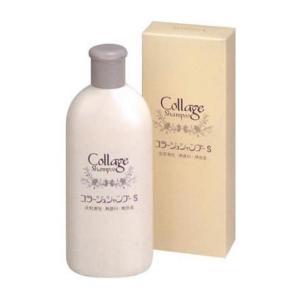 コラージュ シャンプーS 200mL 低刺激性 頭皮 敏感 無香料 「7日から14日で発送」|minacolor
