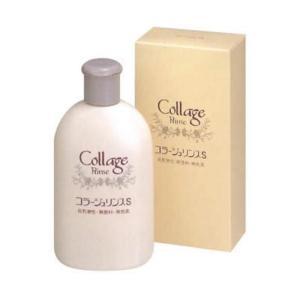 コラージュ リンスS 200mL 低刺激性 頭皮 敏感 無香料 ケラチン 「7日から14日で発送」|minacolor