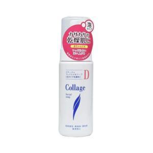 コラージュ Dフェイシャルソープ 150mL 低刺激 無香料 洗顔 泡タイプ 「7日から14日で発送」|minacolor