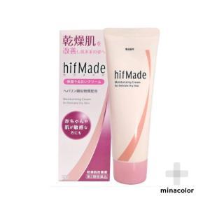 ヒフメイド油性クリーム 50g ヒルドイドと同じ有効成分&使用感 (第2類医薬品)