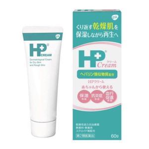 HPクリーム 60g ヒルドイドと同成分 ヘパリン類似物質 (第2類医薬品)(第2類医薬品)