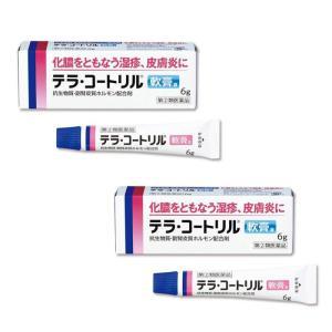 テラ・コートリル軟膏a 6g ×2個セット 医療用と同成分配合 (指定第2類医薬品) ※1個から購入...