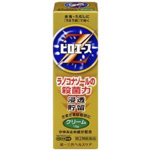ピロエースZクリーム 15g 水虫薬 指の間 足の甲に (指定第2類医薬品)|minacolor