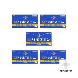 リポスミン 12錠 ×5個セット 寝つきを良くする 睡眠改善薬 (指定第2類医薬品) ※1個から購入可|minacolor