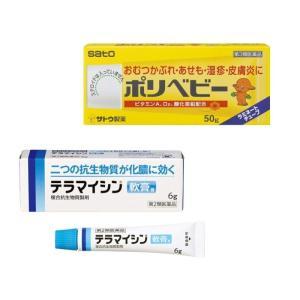 あせも治療薬セット 子ども用 塗り薬 ポリベビー(第3類医薬品)30g・テラマイシン軟膏a (第2類医薬品)6g