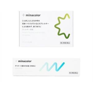 蕁麻疹 飲み薬 塗り薬セット (第(2)類医薬品)ラシュリアPEクリーム14g (第2類医薬品)ムヒAZ錠12錠|minacolor