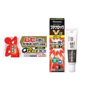水虫薬セット 飲み薬 塗り薬 ブテナロックVαクリーム(指定第2類医薬品)18g・ムヒAZ錠(第2類医薬品)12錠|minacolor