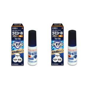 ラミシールプラス液 10g ×2個セット 水虫薬 かゆみ止め テルビナフィン (指定第2類医薬品)|minacolor