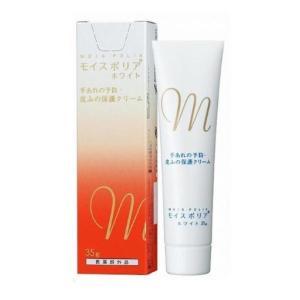 モイスポリアホワイト 35g 酸化亜鉛 処方薬と同じ成分 (医薬部外品) ×3個セット|minacolor