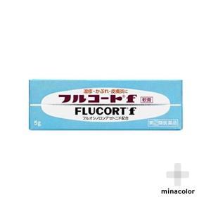 フルコートf 5g 湿疹・かぶれに 皮膚炎 治療薬(指定第2類医薬品)|minacolor