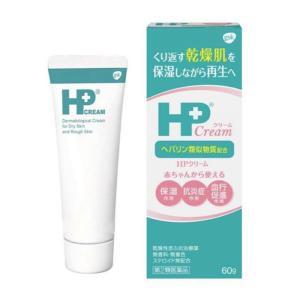HPクリーム 60g ×4 (第2類医薬品)グラクソスミスクライン  【HPクリームのポイント】 し...
