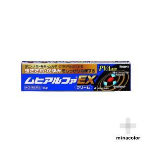 ムヒアルファEX 15g 虫刺されに かゆみ止め (指定第2類医薬品)|minacolor