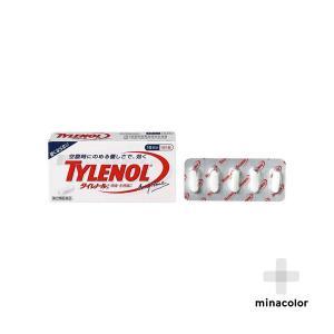 タイレノールA 10錠 処方薬カロナールと同成分配合 解熱鎮痛薬 (第2類医薬品)|minacolor