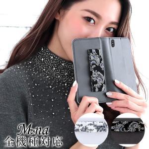 スマホケース 手帳型 全機種対応 SIMフリー Android One s3 TONE e19 OP...
