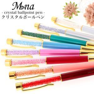 【完成品】クリスタルペン ボールペン キラキラ オシャレ お洒落 可愛い 女性 花材 手作り かわいい ギフト プレゼントに|minacorporation