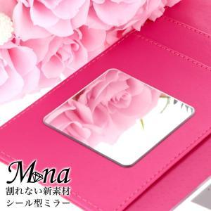 シール型ミラー ミラー  鏡 カード ミラー付き シール付き 割れない 新素材 携帯ケース 手帳型ケース 同時購入|minacorporation
