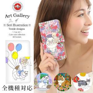 スマホケース 手帳型 全機種対応 iPhone 11 Pro iPhone 11 Pro Max 携帯ケース アイフォン iPhone11 おしゃれ スマホカバー|minacorporation
