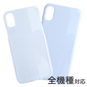 スマホケース 手帳型 全機種対応 iPhone6 iPhone6s 携帯ケース アイフォン おしゃれ スマホカバー ハードケース|minacorporation